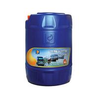 Dầu nhờn động cơ Diesel PLC Cater CI-4 15W40 - Thùng 18L