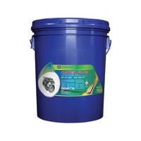 Dầu nhờn đa cấp PLC Cater Plus 20W50 - Thùng 18L