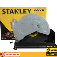 Máy cắt sắt Stanley SSC22V-B1