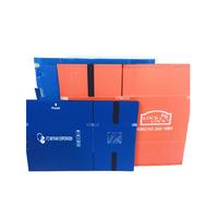 Thùng nhựa PACCO Danpla A 70x50x50cm có nắp
