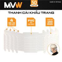 Thanh cài khẩu trang 150x20mm MVW TM-04 nhựa dẻo trắng (50 cái/túi)