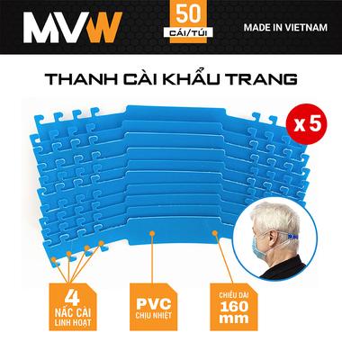 Bịch 50 thanh cài khẩu trang 160x20mm MVW-TM-02